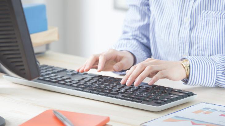 障がい者の就労に関する調査